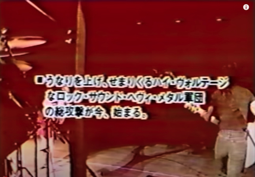 AC/DCバック・イン・ブラック40周年ビデオより